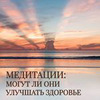 фотография Залия Шигапова