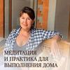 новое фото Залия Шигапова