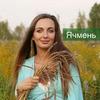 реклама в блоге Вероника Селюнина