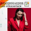заказать рекламу у блогера Ирина Баранова