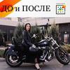 реклама у блогера Ирина Баранова