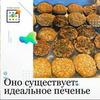 разместить рекламу в блоге Ирина Баранова