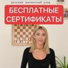 фото на странице Екатерина Корюкова
