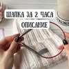 заказать рекламу у блогера Наталья Откосова