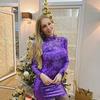 реклама в блоге Анна Попова