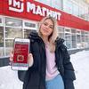 лучшие фото Алена Михайлова