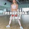 реклама в блоге Катя Спорт