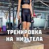 новое фото Катя Спорт