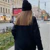 реклама у блогера Наталья Хохлова