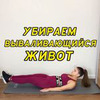 реклама в блоге Александра Реброва