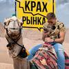фото Никита Конев