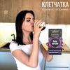 реклама у блогера Наталия Eda.eto.prosto