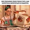 заказать рекламу у блогера Лиза Арзамасова