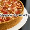 реклама у блогера Галина Макеева