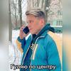 фото Юрий Карпенко