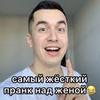 фотография super.brodyagi Чубковы