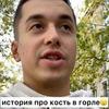 новое фото super.brodyagi Чубковы