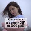 заказать рекламу у блогера Яна Ардер