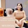 разместить рекламу в блоге Наталья Темурчева