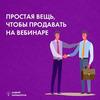 реклама у блогера Андрей Парабеллум