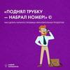 реклама на блоге Андрей Парабеллум