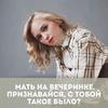 реклама на блоге dinakrapchunova