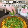 лучшие фото Марианна cooking_with_m_