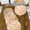 фото Светлана Саисламова