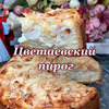 заказать рекламу у блогера Мариям Боташева