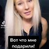 новое фото Маша Блондиша
