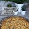 лучшие фото Римма rimmochka_food_bloger