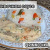 реклама в блоге Римма rimmochka_food_bloger