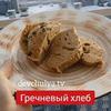 лучшие фото Юлия devchulya.tv