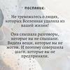 реклама на блоге Дарья Милай