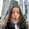 реклама в блоге Анастасия Монахова