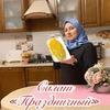 реклама на блоге Аниса gishkaeva73_food