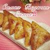 реклама в блоге Аниса gishkaeva73_food