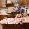 разместить рекламу в блоге Аниса gishkaeva73_food