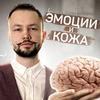 фото на странице Игорь Патрин