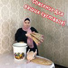 заказать рекламу у блогера Сабина sabines_kitchen