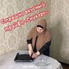реклама у блогера Сабина sabines_kitchen