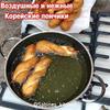 фотография Сабина sabines_kitchen