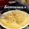 разместить рекламу в блоге Седа seda.foodblogger