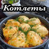 фото на странице Седа seda.foodblogger