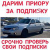 фотография Мадина zakrutki_s_madinoi