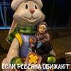 реклама на блоге Юлия Егорушкина