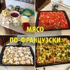 заказать рекламу у блогера molodaya_official