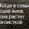 лучшие фото zarinka.zv