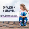 фото на странице Яна Катаева