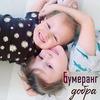 фотография mama_shilo_popov